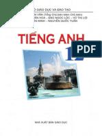English 12 Textbook
