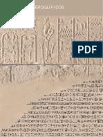jeroglíficos