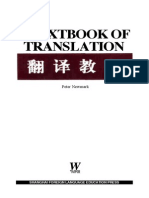 A+Textbook+of+Translation+by+Peter+Newmark