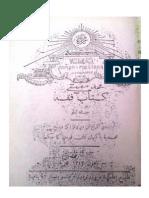 Kitab Fiqh Jilid III Muhammadiyyah