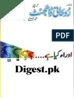 Rohani Digest September 2014