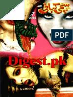 Sachi Kahani Digest September 2014