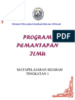 Modul Sejarah T1 PPDMT