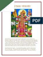 Aadi Pooram - 30 July 2014