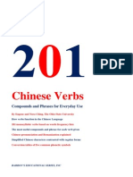 201 Chinese Verbs Compounds and Phrases for Everyday Use