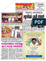 Maalai Boomi 5th September 2014.pdf