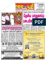 Maalai Boomi 6th September 2014
