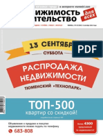 35_504_for_WEB.pdf