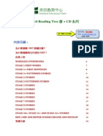 ORT Book List