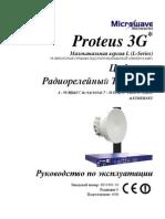 Proteus3G-L Russian RevG