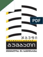Gumbati Logo