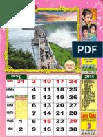 August 2014 telugu Calendar