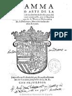 Santo Tomas, Grammatica 1560