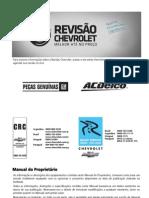 Manual Classic 2014