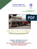 Istc Info_ Brochure - 2014