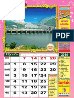 Telugu Calendar September 2014