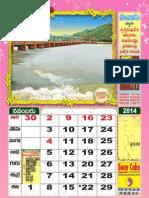 Telugu Calendar November 2014