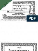 Vaishakha Maasa Mahatmyam