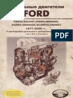 Fordrazborka.zu8.Ru_Дизельные Двигатели ФОРД 1977-2000
