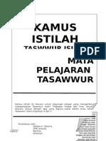 Kamus Istilah Tasawwur Islam