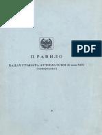 Bacac Granata Automatski_30mm Pravilo(1)