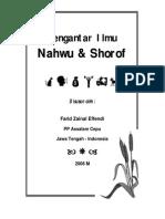 Pengantar Nahwu Shorof