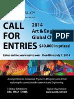 Aavid Art Engineering Challenge - 2014