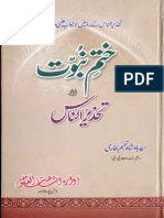 Khatme Nabuwat Aur Tahzeer Un Naas by Syed Badsha Tabassum Bukhari