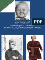 Body Language - Kannada