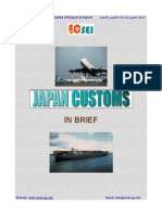 Japan Customs