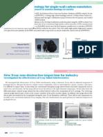 Single-wall Carbon Nanotubes , X-ray Interferometry