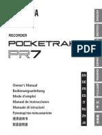 Yamaha PR7