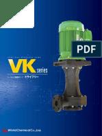World Chemical - Vertical Pump