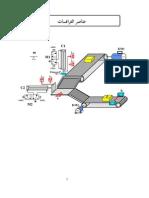 les elements du grafcet vide.pdf