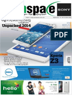 TechSpace [Vol-3, Issue-23] FB