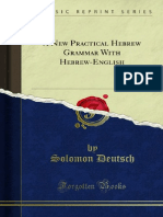 A New Practical Hebrew Grammar With Hebrew-English by Solomon Deutsch