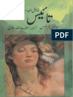 Thais By Anatole France, Urdu Translatin Inayat Ullah Dehlvi.pdf