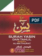 Surah Yasin Dan Tahlil Full