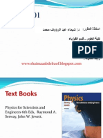 phys 101- L . 1