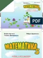 matematika_5odd