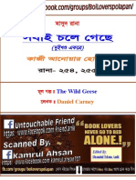 Shobai Chole Gechhe-Masud Rana