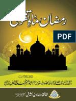 Ramadan Mah e Taqwa