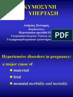 Hypertension and Pregnancy(1)