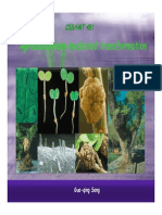 Application of Plant Biotechnology-plant Transformation (2010)