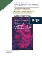 Mcluhan Understanding Media