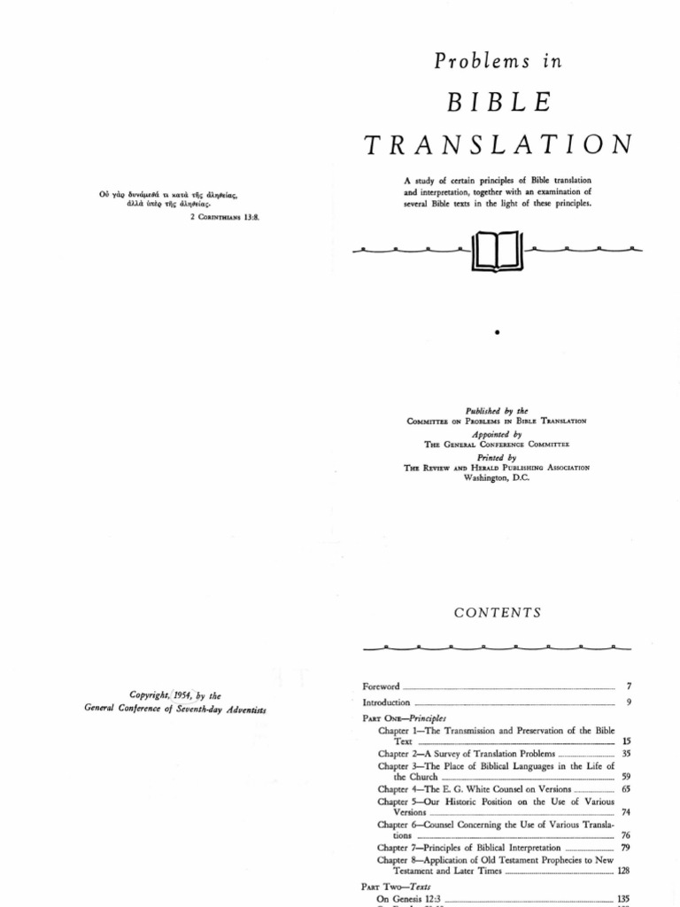 Problems In Bible Translations