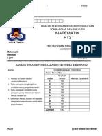 2014 Jpwp_bangsar_pudu Pt3 Mt - Q&A