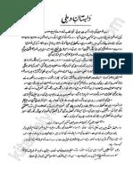 Zaat pdf novel e sher