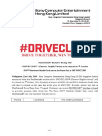 20140722 Driveclub Tech Eng Ph