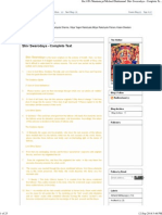 Shaktanand_ Shiv Swarodaya - Complete Text